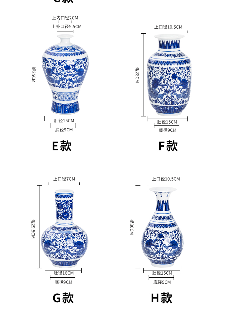Blue and white porcelain of jingdezhen ceramics bound branch ceramic vase furnishing articles sitting room of Chinese style of Blue and white porcelain home decoration