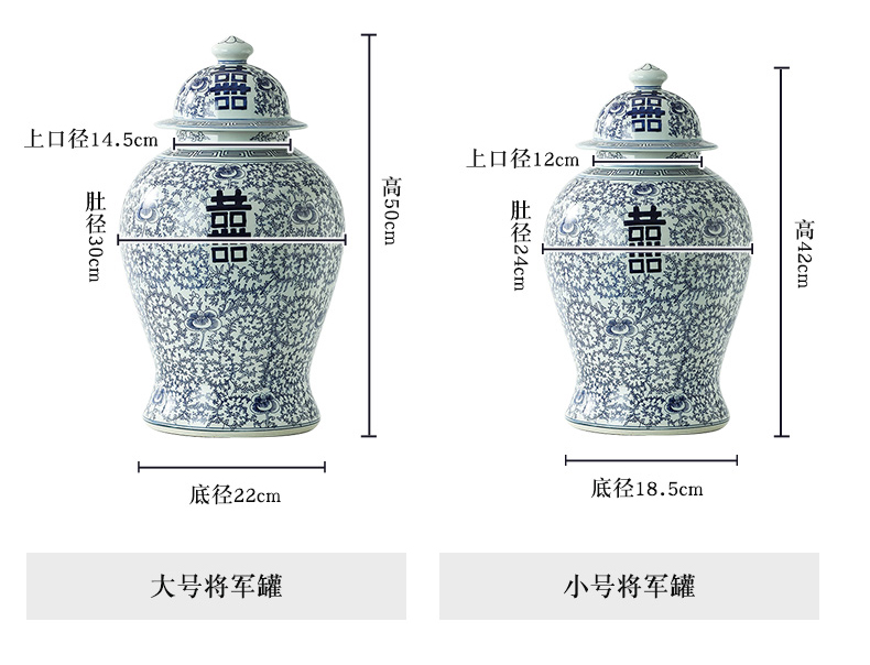 General happy character canister to antique antique porcelain jingdezhen ceramics happy character cover General can happy character as cans ceramic pot
