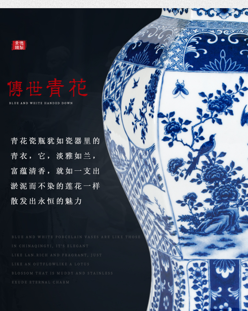 Chinese style decorates furnishing articles ceramic antique blue and white porcelain vase sitting room ark adornment furnishing articles version into living room