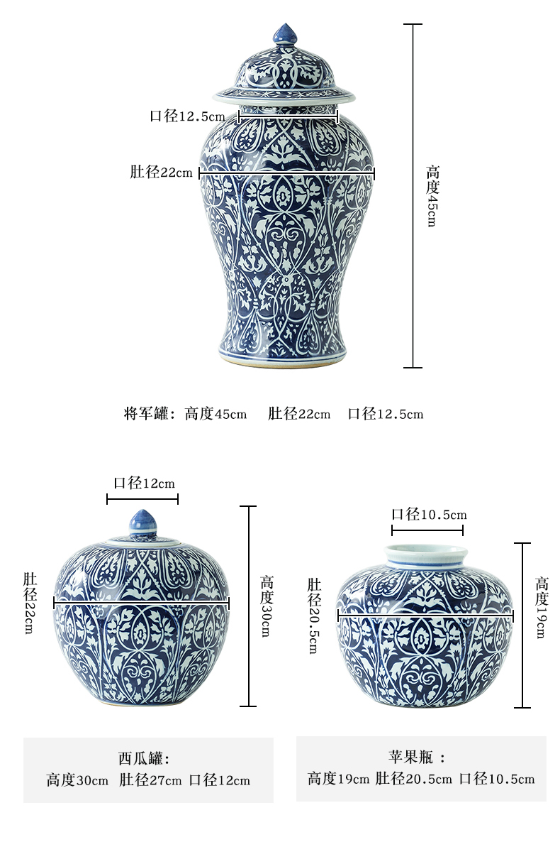 New Chinese style ceramic vase blue leaf veins of jingdezhen blue and white porcelain vase Chinese sitting room adornment is placed