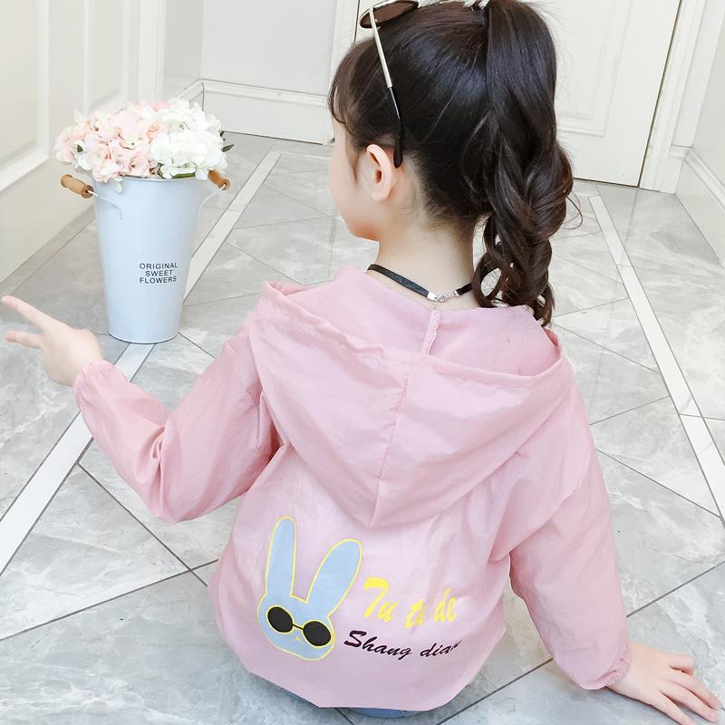 2019新款女童防晒衣夏季洋气空调衫儿童防晒服透气小女孩子薄外套