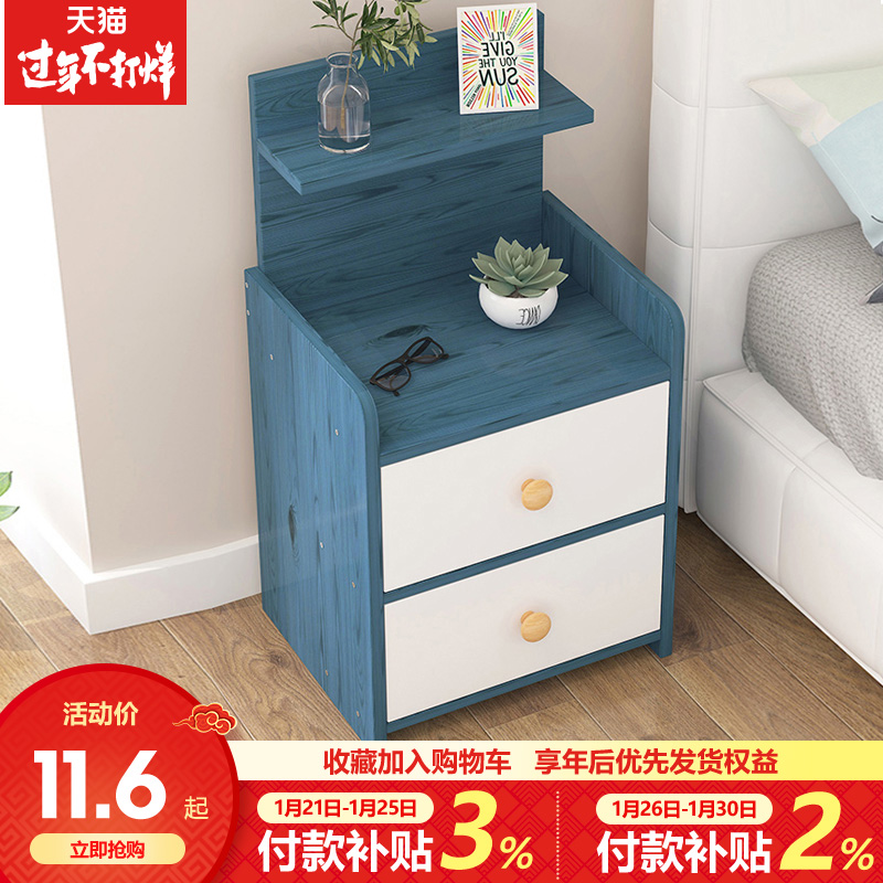 Bedside cabinet simple modern storage small cabinet lockers Nordic bedroom small shelf simple bedside cabinet