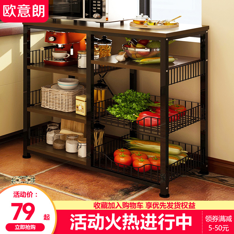 Kitchen storage rack cupboards shelf floor multi-layer Bowl rack microwave seasoning shelf free punch space