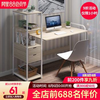 Столы,  Компьютерный стол нордический ins простой письменный стол книжная полка сочетание домой студент спальня запись один рабочий стол небольшой стол, цена 951 руб