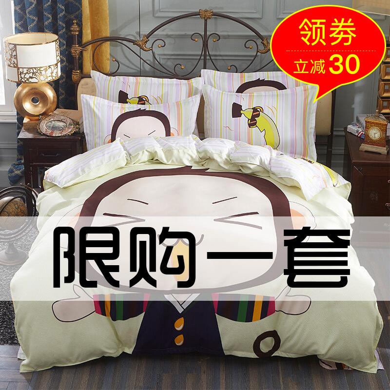 纯棉卡通床上用品四件套双人1.5/1.8m全棉儿童床单人被套三4件套3