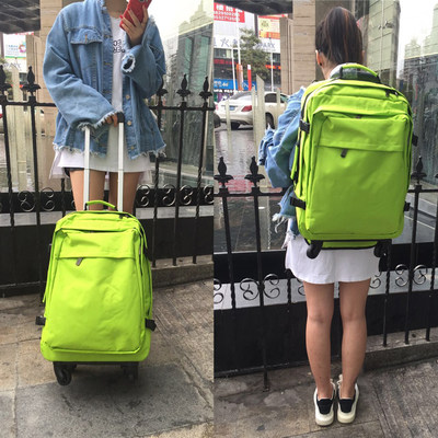 Take rod backpack shoulder travel bag female ultra light ram bag male big capacity 20 inch universal wheel can board the trunk