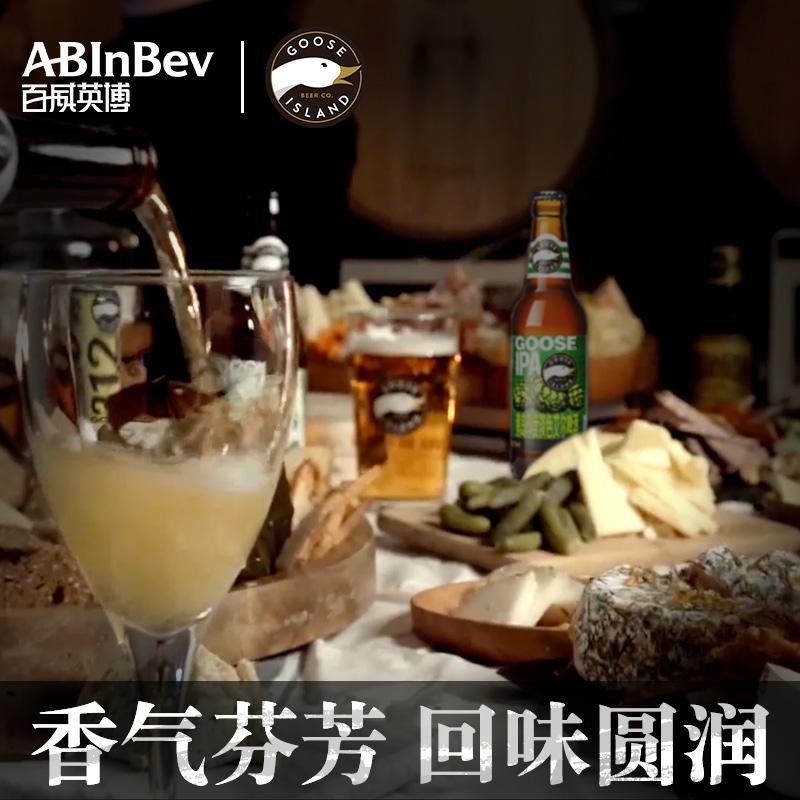 百威英博 精酿啤酒 355ml*24瓶整箱 天猫优惠券折后¥229包邮(¥239-10)2款可选 送12瓶