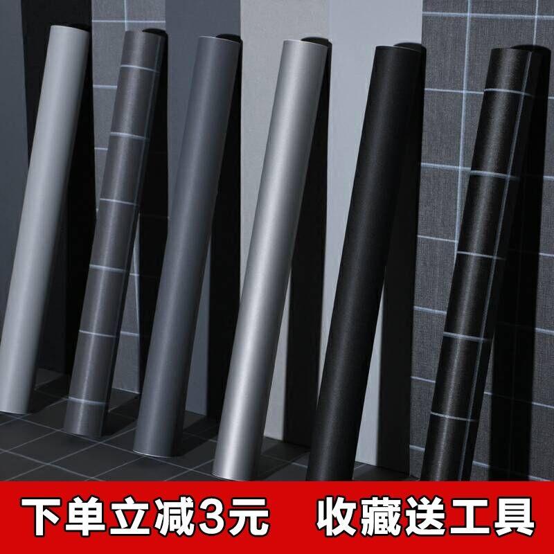 加厚黑白格子墙纸大学生宿舍防水创意桌纸现代简约卧室自粘壁纸