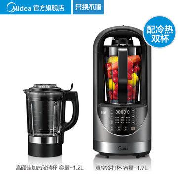 Midea/美的 MJ-BL1507A全自动加热搅拌家用多功能料理真空破壁机