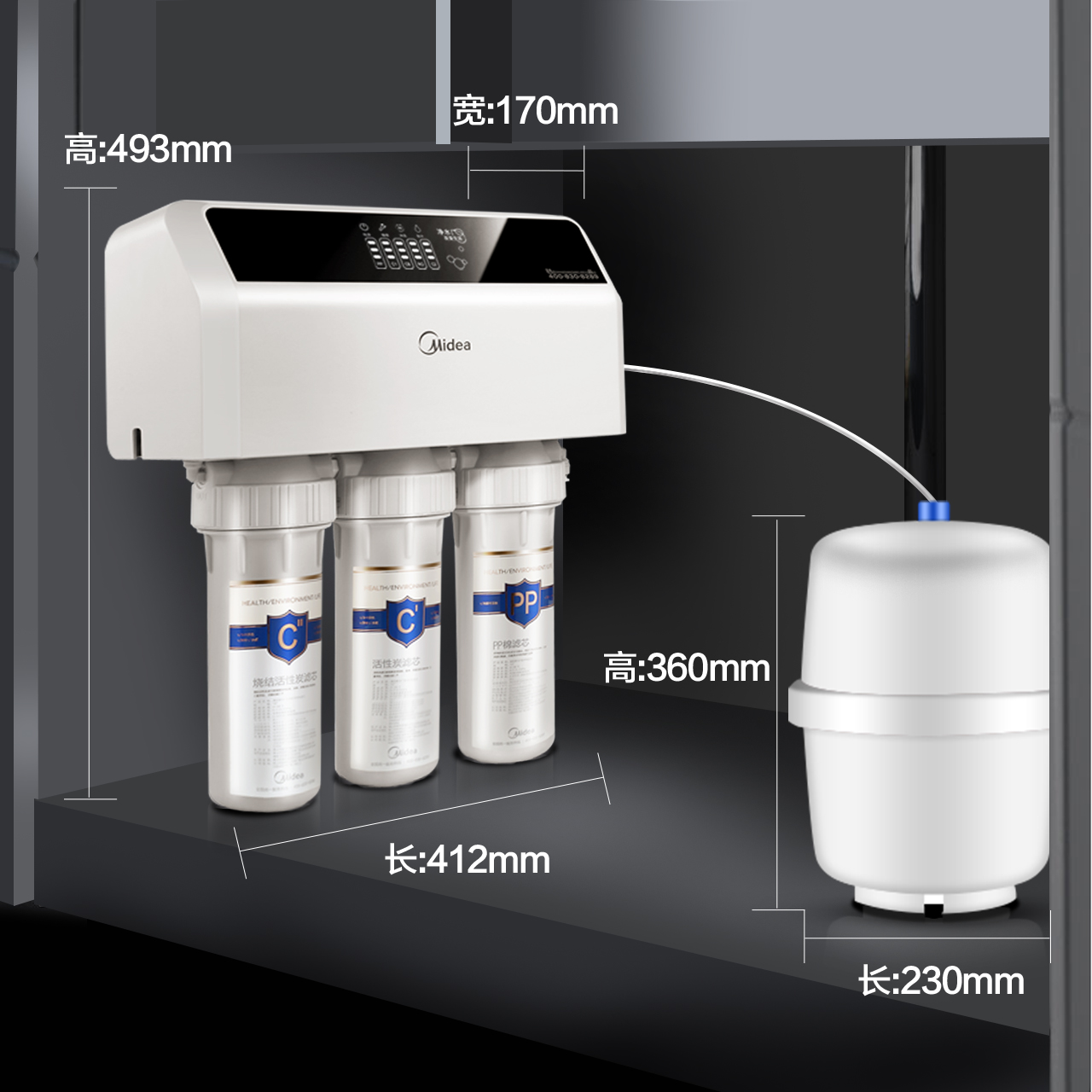 Midea/ The United States 1683B RO RO Water Purifier Home Kitchen Double  Outlet Drinking Water Purifier ...
