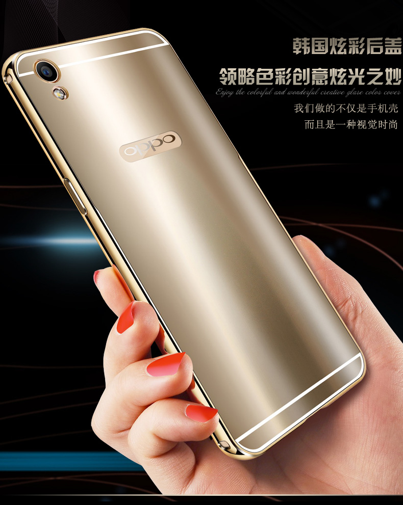 iy Ultra Slim Lightweight Aluminum Metal Bumper Dazzle Color Acrylic Back Cover Case for OPPO R9 Plus & OPPO R9