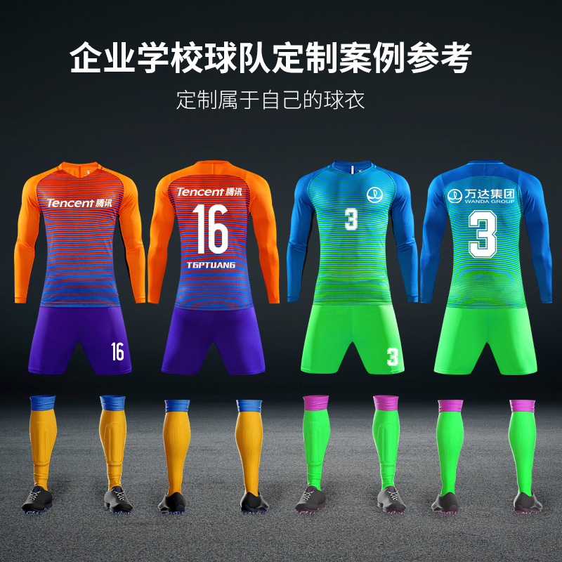 b5bd181dcb4 ... football suits custom uniforms children s soccer. Zoom · lightbox  moreview · lightbox moreview ...