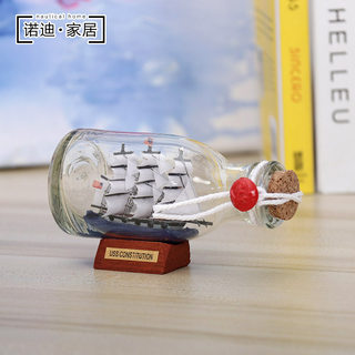 The Constitution Craft Ship Sailing Boat in a Bottle Drifting Bottle Black Pearl Ornaments Children's New Year Gifts