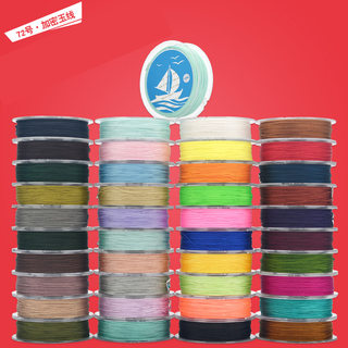 OAR wear No. 72 Yu-line text to play wear beads wear beads hand-woven wire lanyard rope bracelet rope bracelets