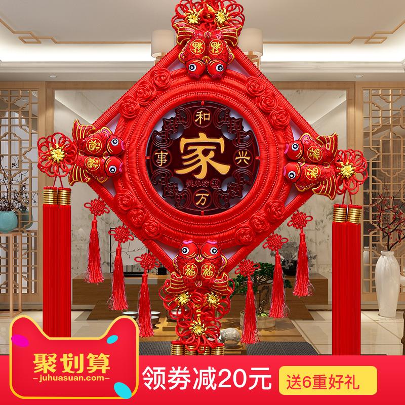 喜彩年货中国结客厅背景电视桃木新房挂件墙大号装饰家居小平安结