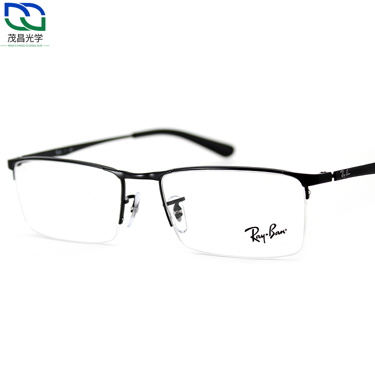 USD 94.04] Rayban glasses frame fashionable men and women business ...