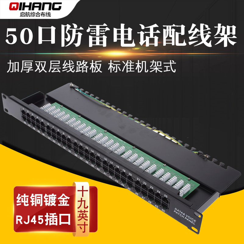 [DIAGRAM_3ER]  USD 17.78] 50 pairs of telephone wiring rack 50-mouth cabinet RJ11 voice wiring  rack jumper frame telephone module thickened lightning type. - Wholesale  from China online shopping   Buy asian products online   Rj11 Rack Wiring      ChinaHao.com