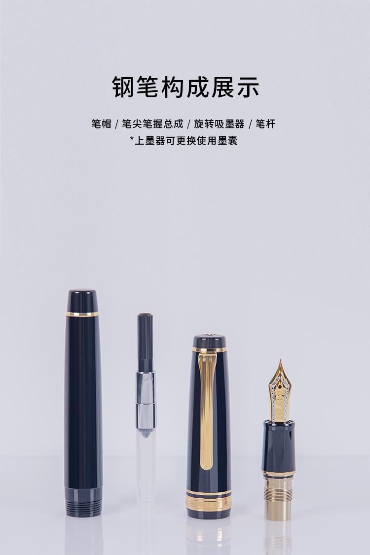 鋼筆日本SAILOR 寫樂大型21K金筆 平頂魚雷黑金黑銀鋼筆 11-2036/2037