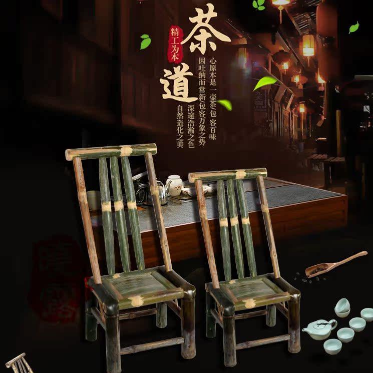 闽南特色休闲竹制家具   靠背竹椅子   复古自然手工椅  原生态楠竹椅子 - 茶言悦色 - 茶言茶语