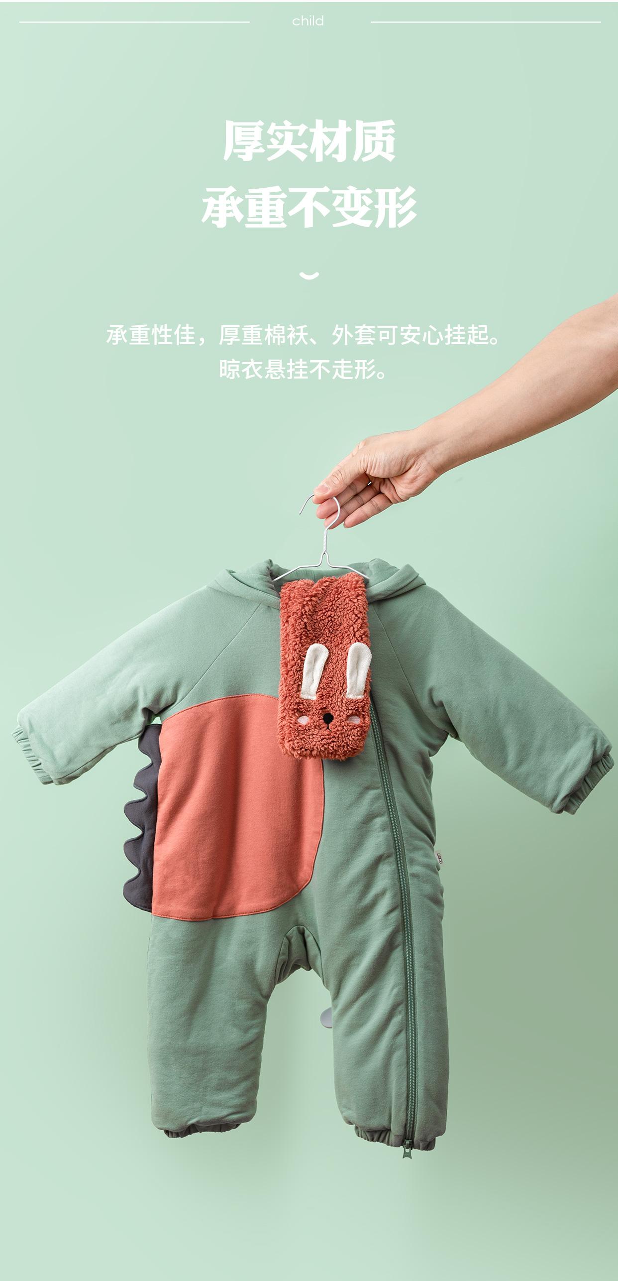 顺艺儿童浸塑衣架新生儿宝宝小衣架小孩防滑无痕衣架婴儿小衣架详细照片