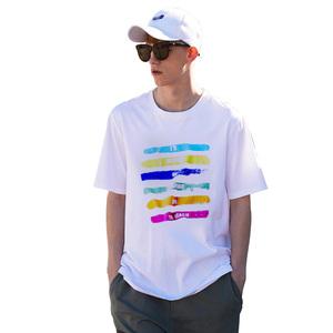 【新疆棉】纯棉男士韩版T恤