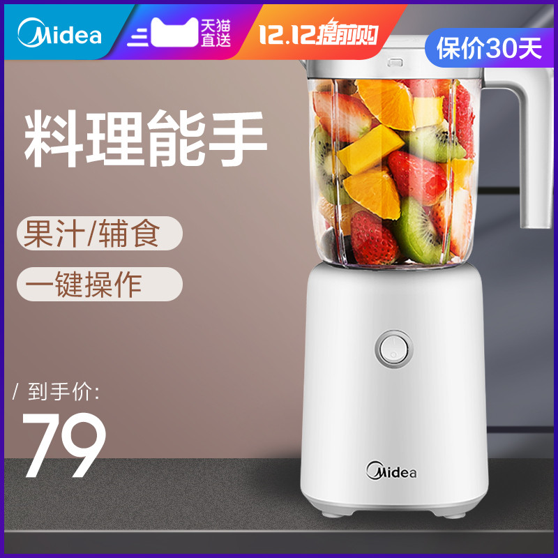 Beautiful juicer household fruit small cuisine mini electric portable juice machine Multifunctional juice cup