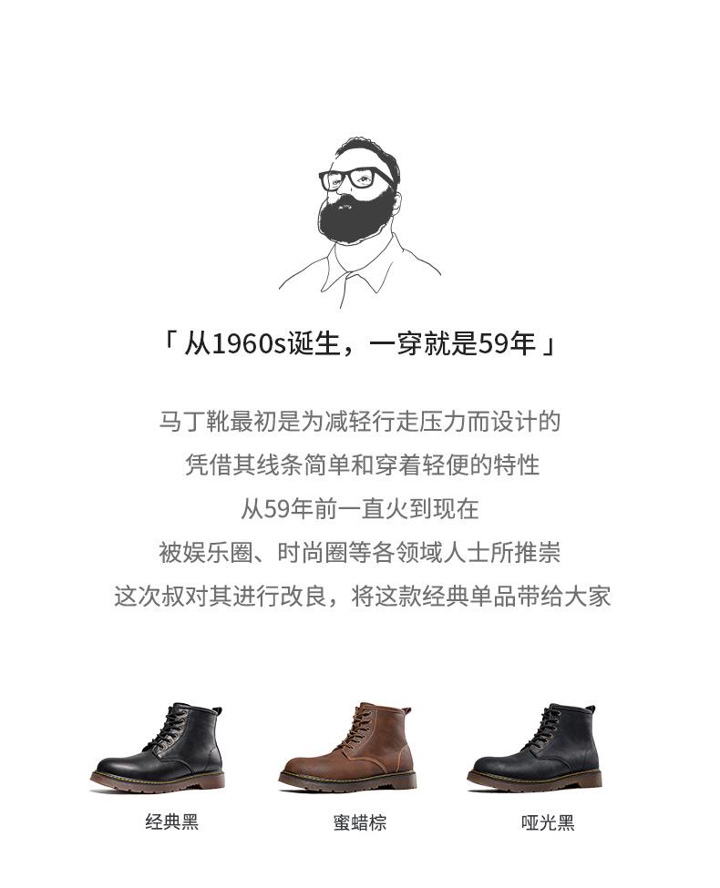 马丁靴男春秋款中筒英伦风高筒皮鞋男鞋潮鞋雪地棉鞋工装黑色皮靴详细照片