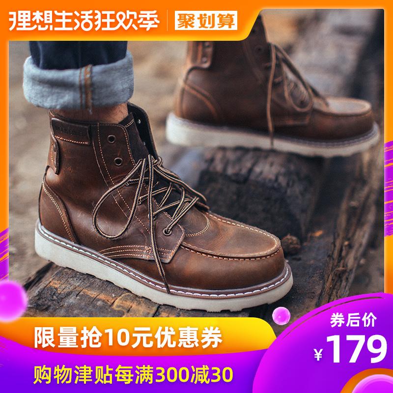 MRA短靴马丁靴男靴英伦风百搭中帮高帮工装靴加绒男鞋英伦潮靴子