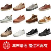 年末清仓:Mr.A旗舰店男士休闲鞋/运动鞋/加绒棉鞋