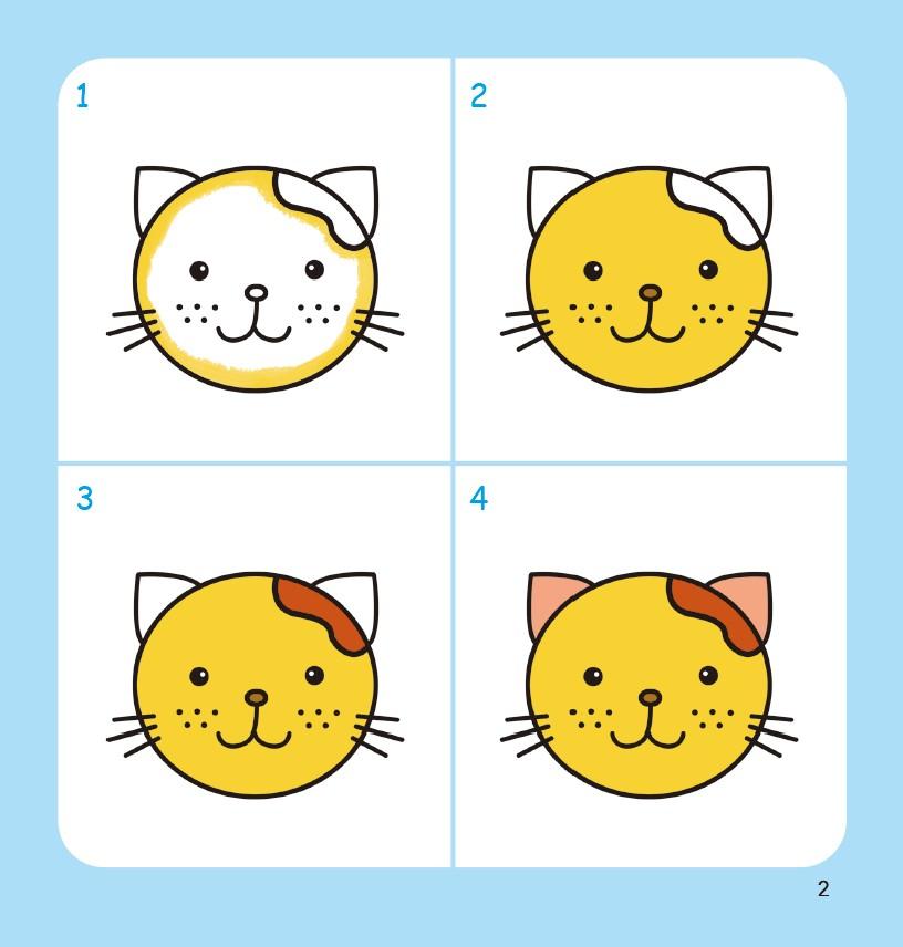 全套4冊 兒童簡筆畫大全 零基礎分步學畫-水果 昆蟲 人物 四步涂色