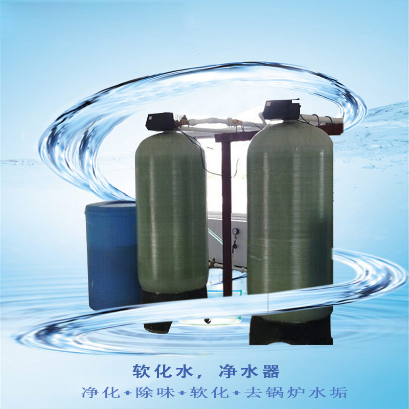 USD 6477.14] Xi Xi 10T water softener large industrial water ...