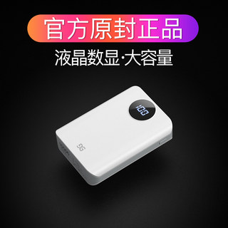 Mini charging treasure mobile power fast charging large capacity ultra-thin compact portable flash charge suitable for Apple vivo Huawei oppo Xiaomi mobile phone universal 10000 mAh male and female models