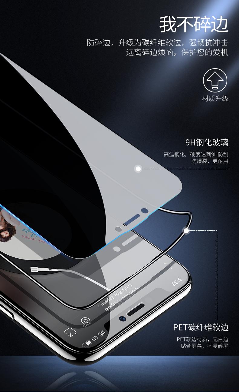 古尚古 苹果手机45°防窥钢化膜 图9