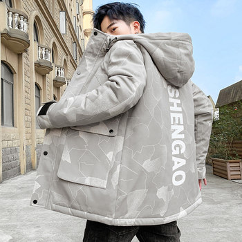 2019 New Winter Men's Cotton Jacket Korean Fashion Down Jacket Wild Casual Men's Thicken Quilted Jacket