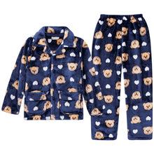 儿童睡衣珊瑚绒秋冬季