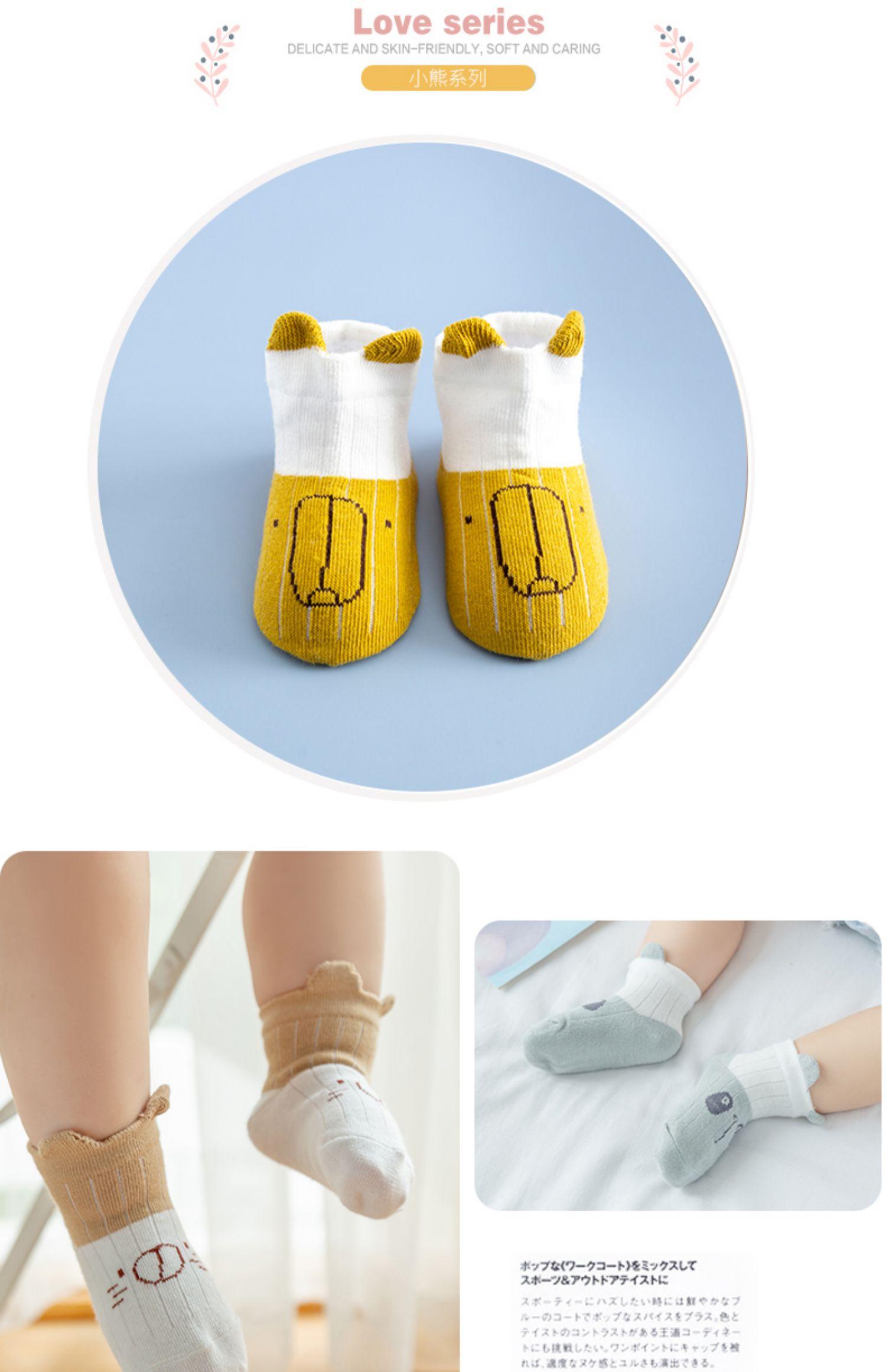 婴儿袜子春秋纯棉0-3月1岁新生宝宝夏季初生儿童超萌卡通可爱薄款