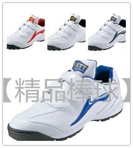 Обувь для бейсбола,  【 бутик бейсбол 】 бейсбол обувной база кроссовки тренер обувной обучение обувной сломанные ногти обувной молодой для взрослых, цена 9868 руб