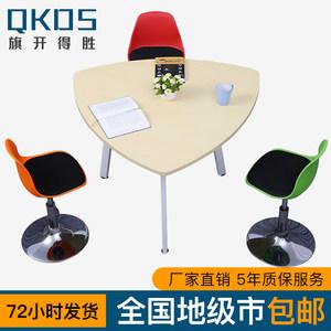 上海办公家具办公桌洽谈桌创意异形办公商谈桌简约时尚会客接待桌