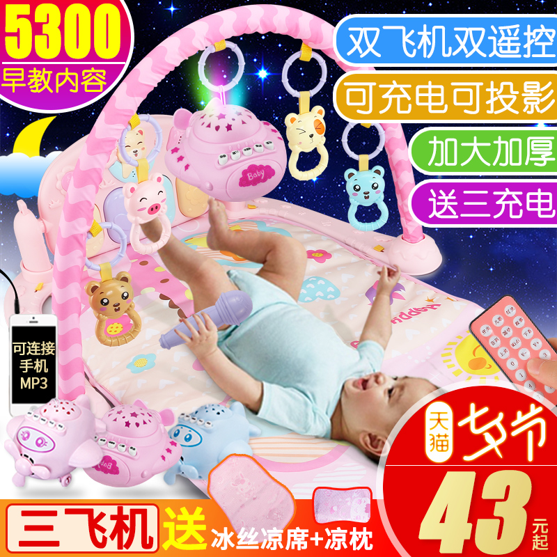 Pedal piano baby fitness equipment newborn baby music game blanket toy 0-1 3-6-12 months