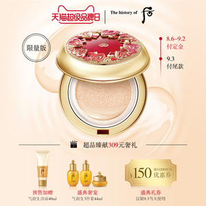 [Super Brand Day] After Whoo Cushion Set Gold Cushion Liquid Foundation BB Cream With Refill