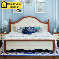 Mediterranean bed American style solid wood bed Korean style children's furniture 1.5 m princess bed 1.8 m double bed