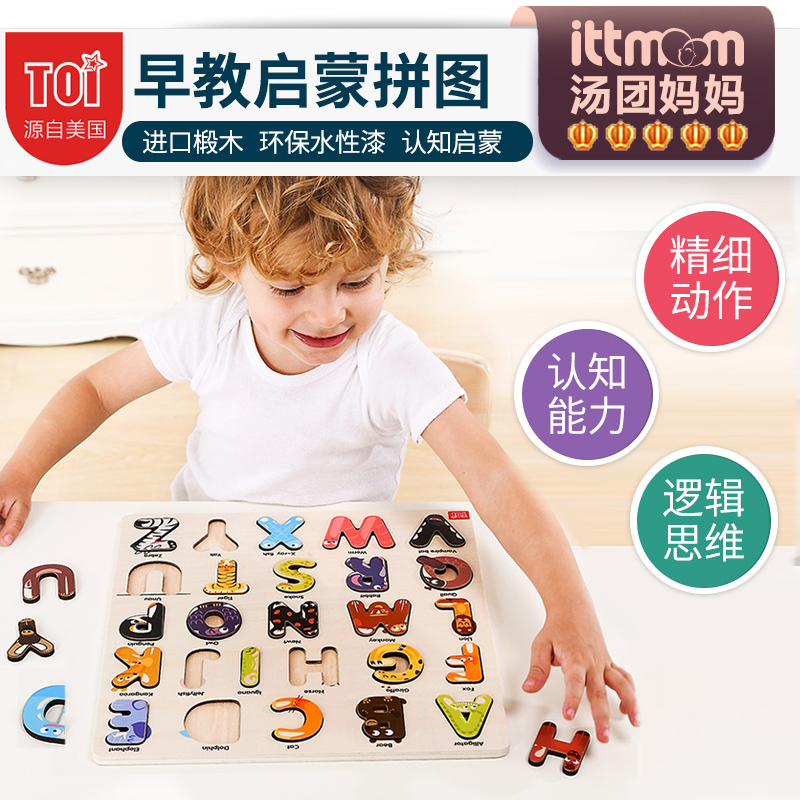 Сша TOI ребенок цифровой мать головоломки строительные блоки мальчик девочка обучения в раннем возрасте головоломка ребенок игрушка 1-2-3 полный год