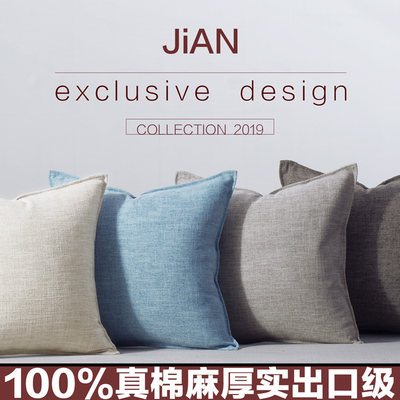 Large Northern European cotton linen sofa hug pillow pad bed square pillow set living room modern minimalist style fabric