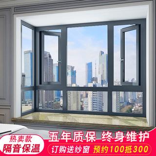Шанхай крепки прекрасный обещание вайс перерыв мост алюминий ворота окно печать балкон алюминиевых сплавов ворота окно плоский открытый скользящий окно солнечный свет дом, цена 1359 руб