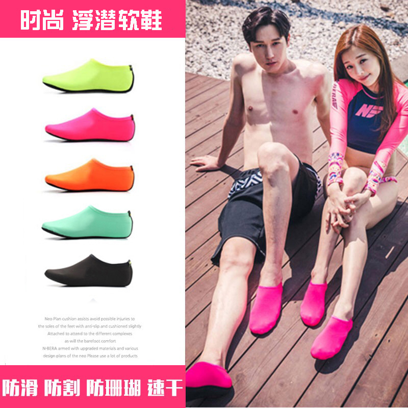 Diving socks beach shoes socks snorkeling shoes surfing quick-drying  non-slip Hot Springs soft waterproof female cut swim shoes