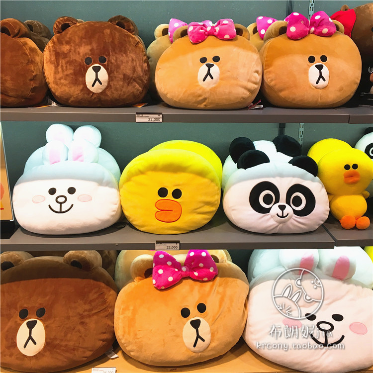 South Korea Purchase LINE FRIENDS brown bear mound new pillow super soft  comfortable pillow size two 52044d464d