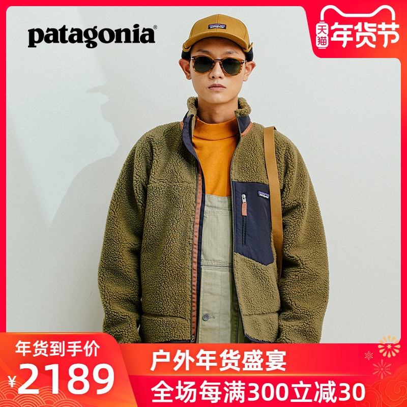 PATAGONIA Bata 2019 Limited Retro-X fleece jacket warm jacket men and women 23056 23074