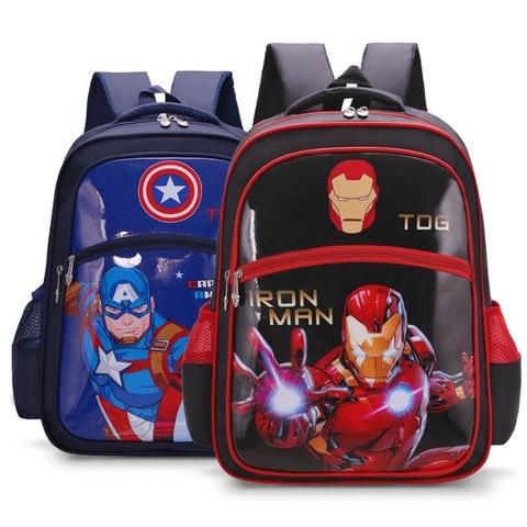 钢铁侠儿童书包男孩防水大容量卡通奥特曼男女生双肩包1-3-5年级6