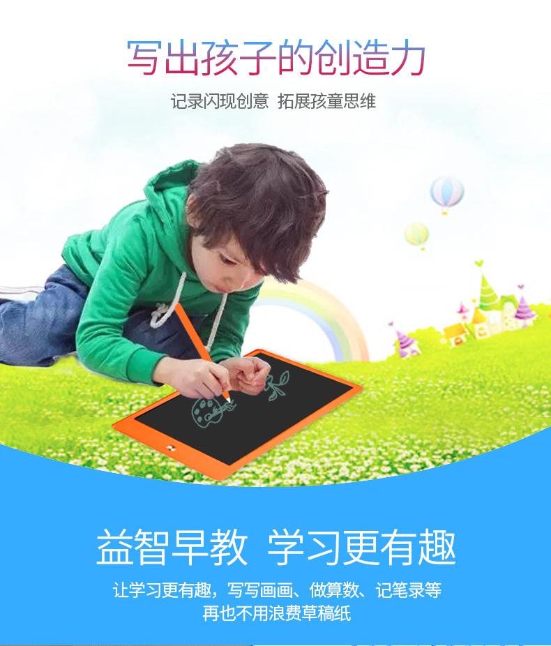 【达威尔】儿童液晶手写板电子画板 5