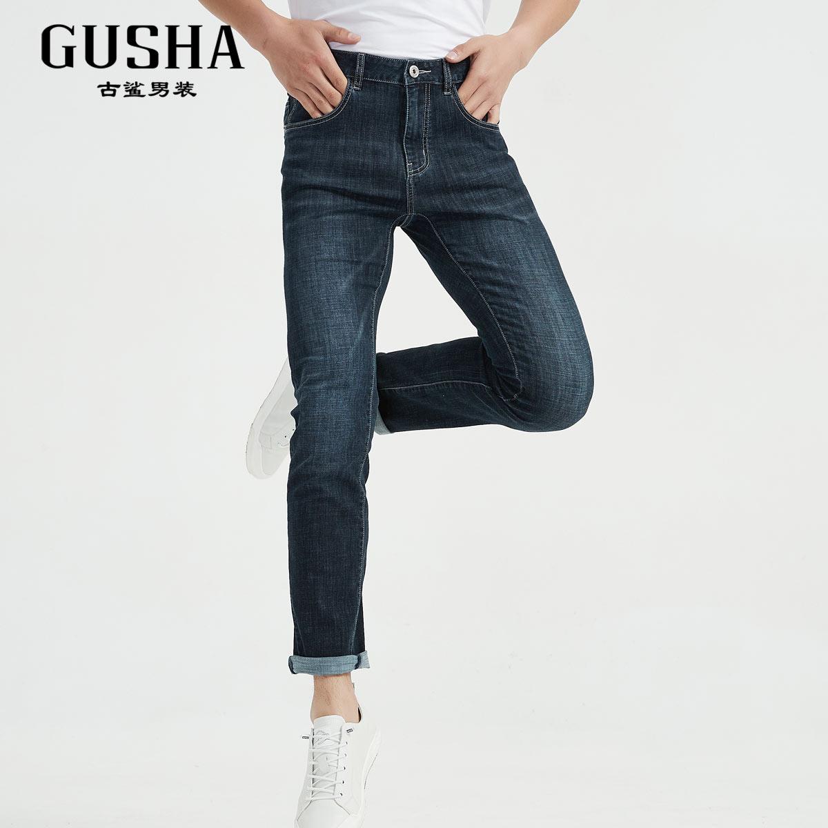 高端定制【新疆棉】面料古鲨新款修身棉质牛仔裤亲肤透气